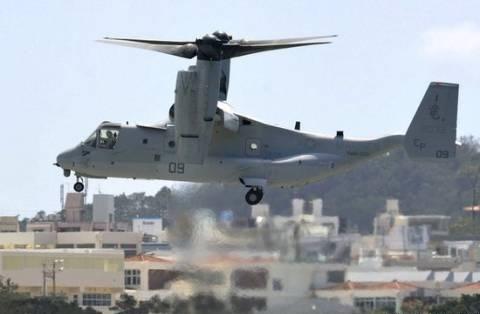 Máy bay vận tải Osprey của Mỹ ở Okinawa bay huấn luyện