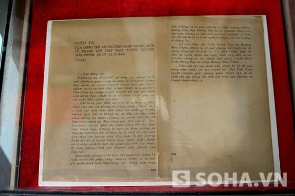 Diễn từ đồng chí Võ Nguyên Giáp đọc trong ngày thành lập Đội Việt Nam Tuyên truyền Giải phóng quân ngày 22/12/1944