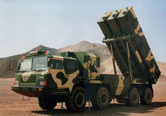 Hệ thống pháo phản lực uy lực nhất và tầm bắn xa nhất thế giới WS-2 (6х400 mm) của Trung Quốc