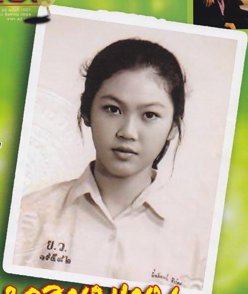 Bức ảnh hiếm hoi duy nhất về tuổi học sinh của nữ thủ tướng nữ thủ tướng Thái Lan.