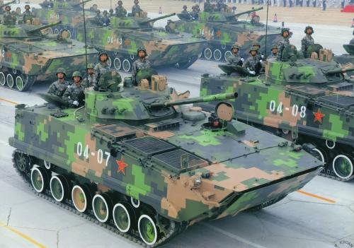 Xe chiến đấu bộ binh này là WZ-502G