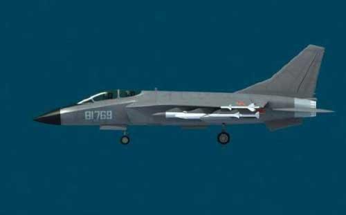 Trung Quốc phát triển biến thể tàng hình của cường kích JH-7