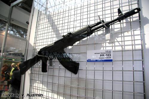 Sẽ không có chuyện Việt Nam sản xuất súng trường AK series 100 của Nga.