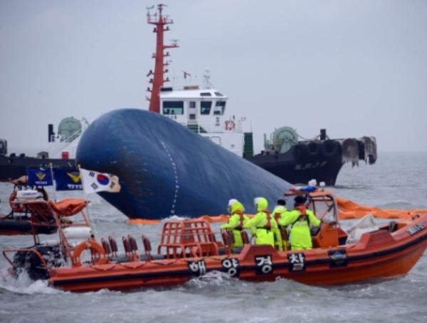 Đắng lòng với những tin nhắn cuối cùng của nạn nhân chìm tàu Hàn Quốc