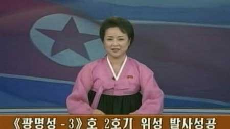 Phát thanh viên, Triều Tiên , trẻ, xinh đẹp hơn