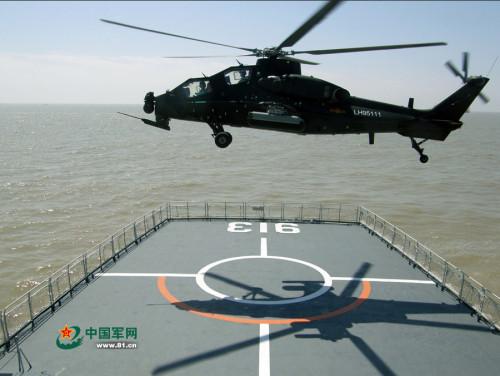 Trực thăng WZ-10