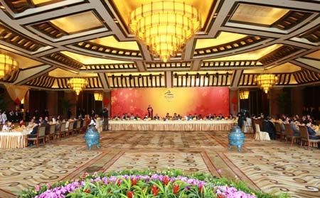 Một bữa tiệc trưa cho các đại biểu quốc tế tham dự lễ bế mạc Thế vận hội Paralympic  Bắc Kinh 2008.