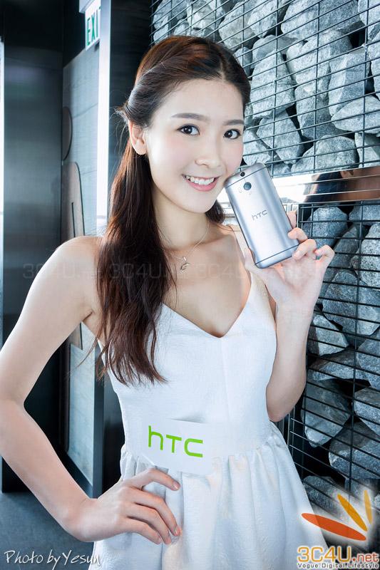 HTC One M8 trên tay PG cực xinh