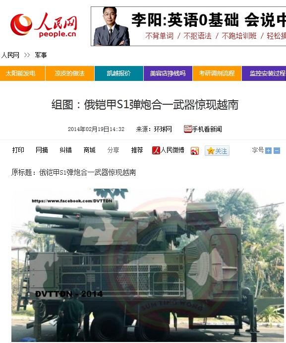Hình ảnh hệ thống Pantsir-S1 mà Nhân dân Nhật báo nhận định là của Việt Nam