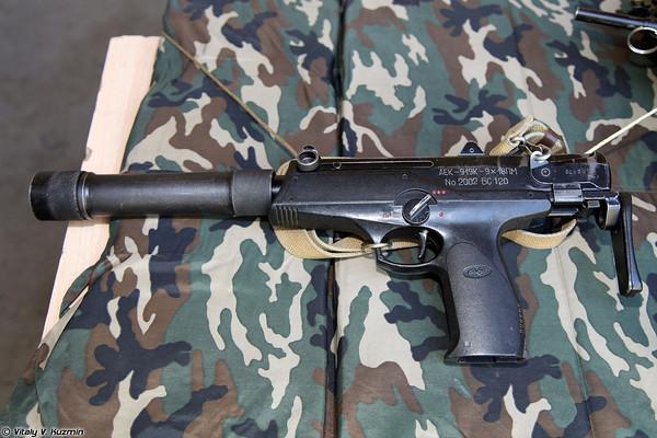 Súng tiểu liên AEK-919K (sử dụng cỡ đạn 9x18mm).