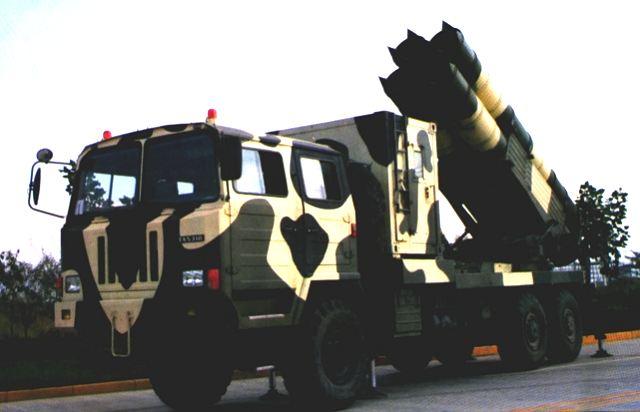 Hệ thống pháo phản lực WS-1B.