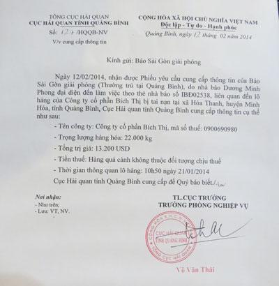 Văn bản được đưa ra trên báo Sài Gòn giải phóng chứng minh giá trị của lô hàng khoảng 13.200 USD (Ảnh: báo Sài Gòn giải phóng)