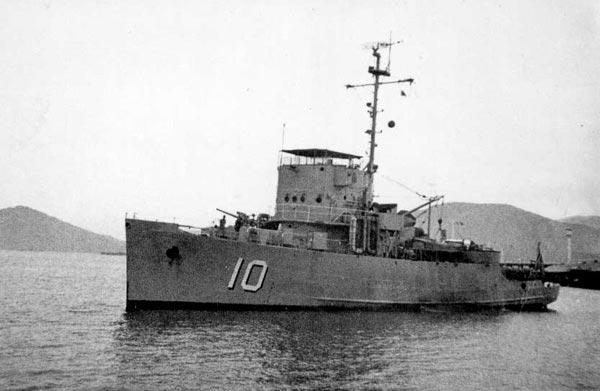 Tàu hộ tống HQ-10 Nhật Tảo.