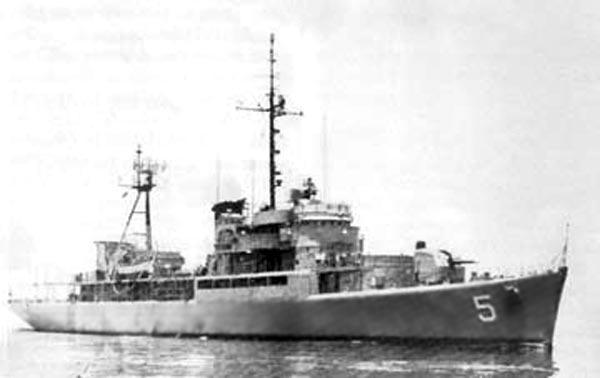 Tàu khu trục nhỏ HQ-5 Trần Bình Trọng cùng lớp với tàu HQ-16.