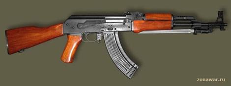 Lưỡi lê ba cạnh được gắn trên súng AK-47