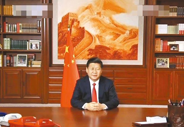 Chủ tịch Trung Quốc ngồi trong văn phòng làm việc của mình.