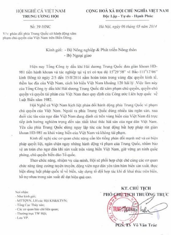 Văn bản phản đối hành động vi phạm của Trung Quốc được Hội nghề cá Việt Nam gửi đến các cơ quan chức năng.
