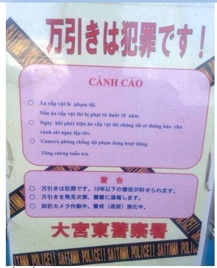 Tấm bảng cảnh cáo được dịch sang tiếng Việt