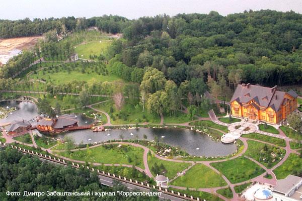 Một góc dinh thự xa hoa của ông Yanukovych