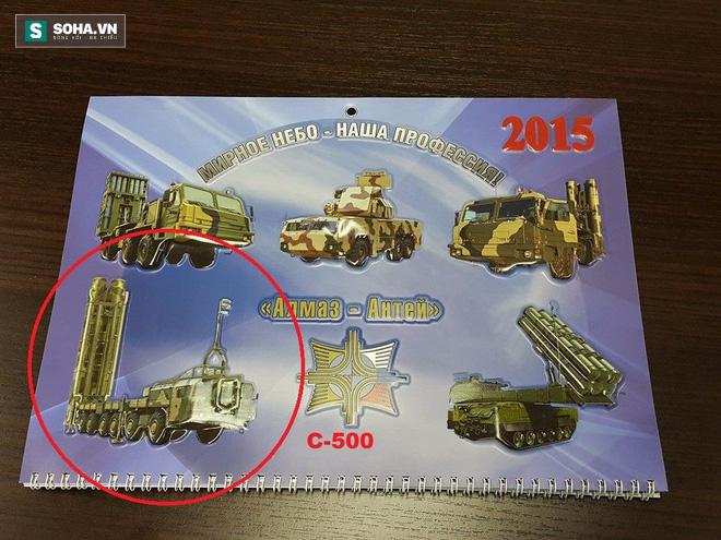 S-500 chưa ra đời đã sớm lạc hậu trước tên lửa Mỹ! - Ảnh 1.