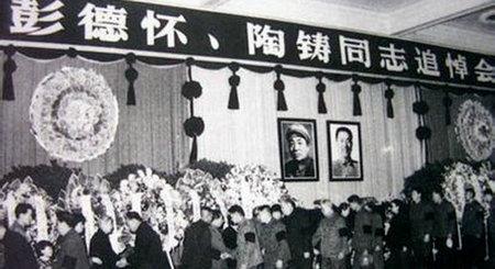 Bành Đức Hoài: Nguyên soái Trung Quốc đấu khẩu với Mao Trạch Đông - Ảnh 10.