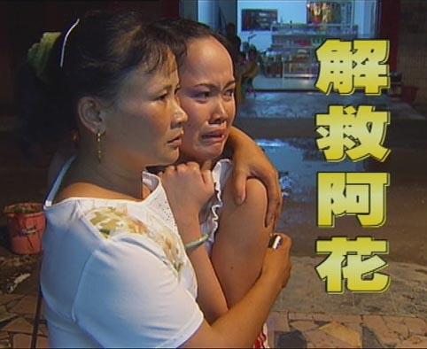Phụ nữ Việt bị bán rẻ như bèo, sứt môi lồi rốn có tiền có vợ - Ảnh 4.
