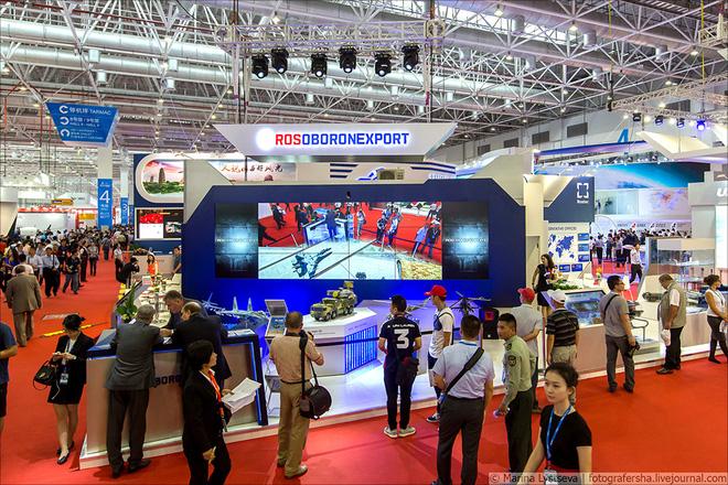 Trực thăng Nga đắt hàng như tôm tươi tại Triển lãm Hàng không TQ, ký hợp đồng liên tiếp - Ảnh 1.