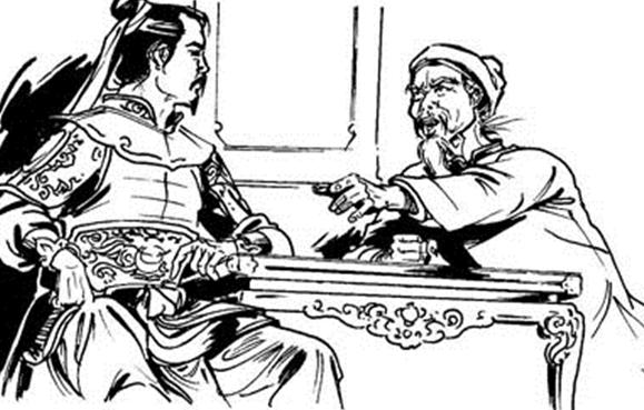 Vị quân sư đức cao vọng trọng 3 lần được vua Quang Trung viết chiếu cầu hiền! - Ảnh 3.