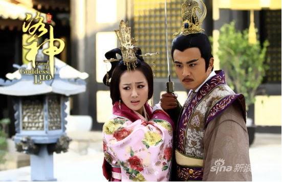 Lá bùa giữ chân Tây Môn Khánh và muôn kiểu bùa yêu trong xã hội phong kiến TQ - Ảnh 3.