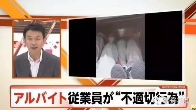 Chuyện bức ảnh tự sướng và sự hà khắc dễ mến của người Nhật Bản - Ảnh 4.