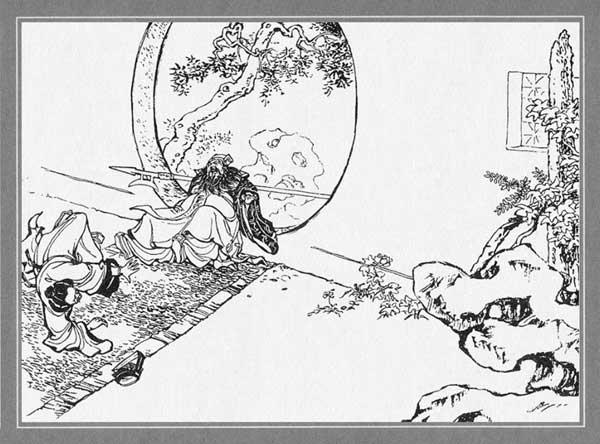 Ngán ngẩm với ngoại hình của đệ nhất gian thần Tam Quốc  - Ảnh 3.