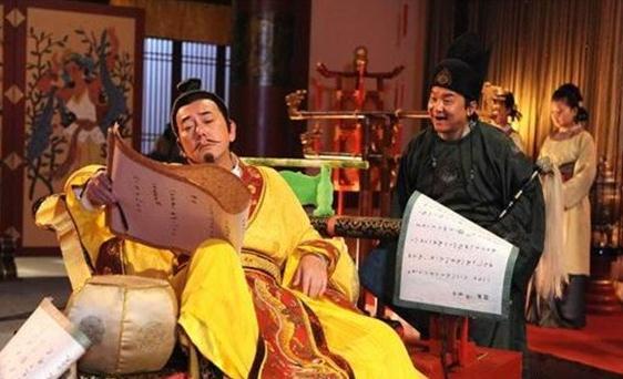Hôn quân Minh triều xây kỹ viện trong cung, ô uế cả triều đình - Ảnh 3.