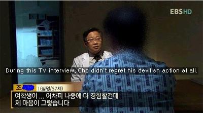 Thái độ nhởn nhơ của tên tội phạm ấu dâm sau bản án 12 năm khiến dư luận Hàn Quốc phẫn nộ - Ảnh 2.
