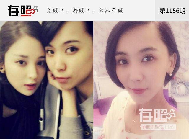 Những bức ảnh chứng minh nhan sắc sao nữ Hoa ngữ là nhờ gen tốt - Ảnh 1.
