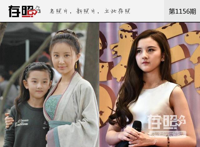 Những bức ảnh chứng minh nhan sắc sao nữ Hoa ngữ là nhờ gen tốt - Ảnh 3.