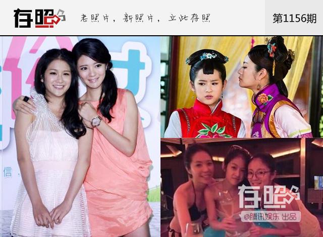 Những bức ảnh chứng minh nhan sắc sao nữ Hoa ngữ là nhờ gen tốt - Ảnh 4.