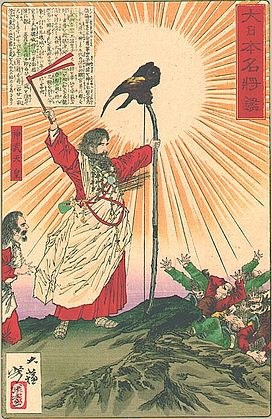 Thứ thuốc trường sinh khiến Tần Thủy Hoàng chết không nhắm mắt - Ảnh 3.