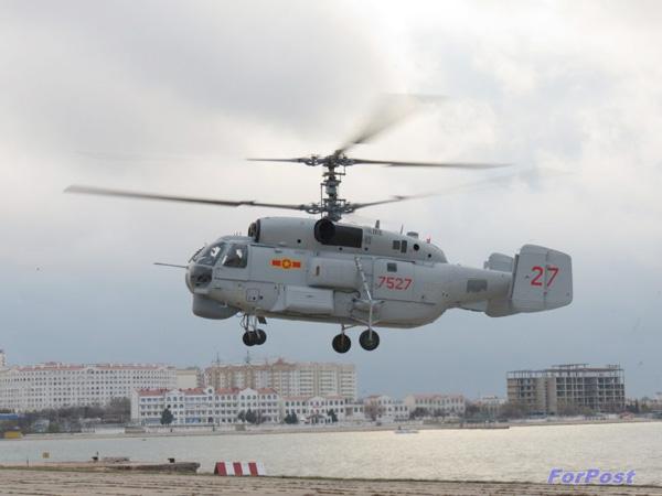 Việt Nam sẽ mua SH-60J Seahawk của Nhật Bản để thay thế Ka-28? - Ảnh 1.