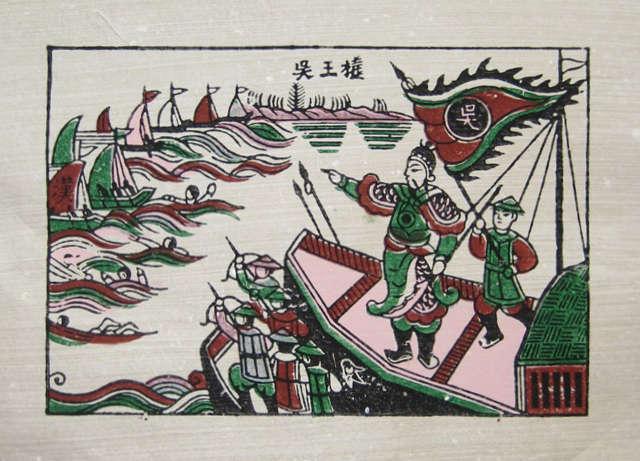 Vị vua Việt Nam có sức mạnh nâng bổng vạc dầu như Sở Bá Vương Hạng Vũ - Ảnh 1.