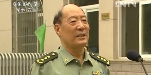 Trung Quốc: Thêm hai tướng quân đội bị điều tra tham nhũng  - Ảnh 1.