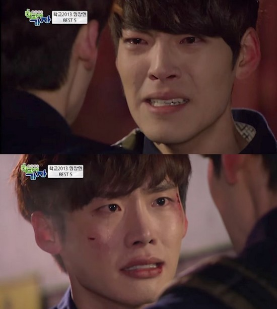 """7 khoảnh khắc """"đốn tim"""" khán giả của Lee Jong Suk  - Ảnh 1."""