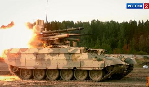 Báo Mỹ: Terminator sẽ là xe chiến đấu của kỷ nguyên mới  - Ảnh 1.