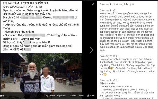 Con gái GS. Văn Như Cương bức xúc vì hình ảnh bố mình bị lợi dụng quảng cáo cho trung tâm gia sư - Ảnh 1.