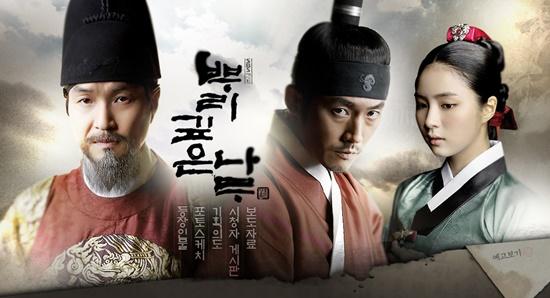 10 tác phẩm xứng danh huyền thoại cổ trang xứ Hàn - Ảnh 1.
