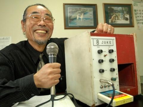Chuyện cha đẻ của karaoke, người thay đổi cách giải trí của thế giới - Ảnh 2.