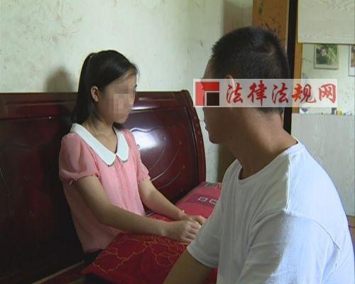 16 học sinh trong cùng một lớp bị thầy giáo chủ nhiệm lạm dụng, bạo hành tới mức trầm cảm - Ảnh 3.