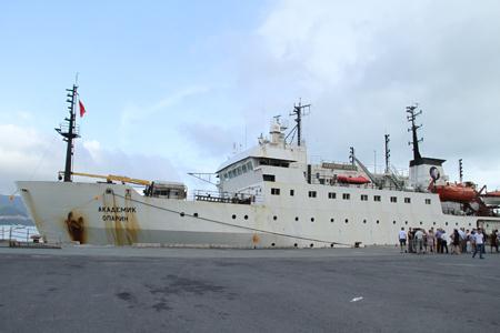 Nhà khoa học Việt nghiên cứu Biển Đông trên tàu Nga  - Ảnh 1.