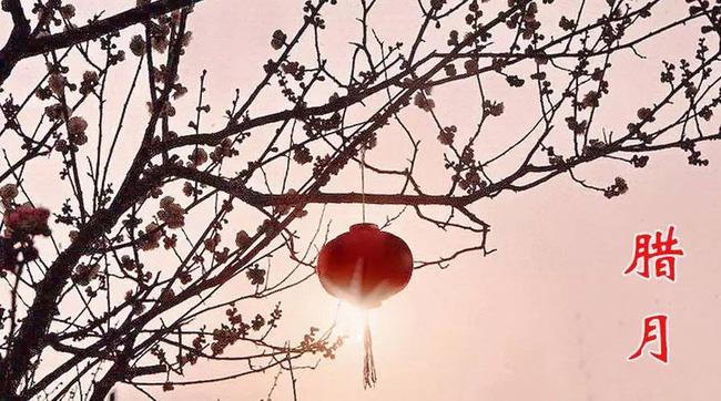 Vì sao lại gọi là tháng Chạp và những cột mốc cần nhớ trong tháng 12 âm lịch - Ảnh 1.