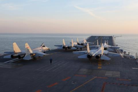 Liêu Ninh vào Biển Đông, Nhật Bản mua tàu sân bay?  - Ảnh 1.