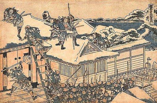 Huyền thoại có thật về cuộc trả thù đẫm máu của 47 samurai mất chủ ở Nhật bản - Ảnh 5.